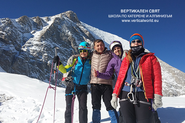 Winter Ascent of Vihren Peak via Djamdjiev Ridge