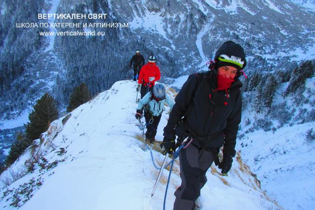 2-дневен курс по зимно планинарство на Вихрен
