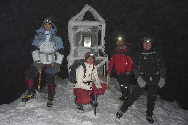 16 - 17 Jan 2010 година